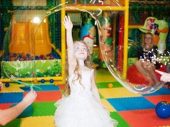Увидеть фотографию  Детский аниматор, Мыльные пузыри и грим в подарок 38792670 в Уфе