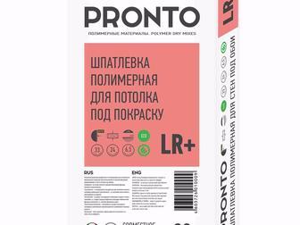 Просмотреть изображение  Pronto 39221963 в Тольятти