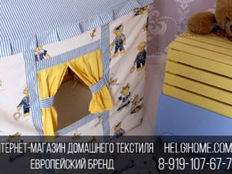 Уникальное foto  Купить детские домики, Детские игровые домики в интернете, Детские игровые домики и палатки, Детские домики, игровые домики для детей, детские палатки, Купить 39247505 в Москве