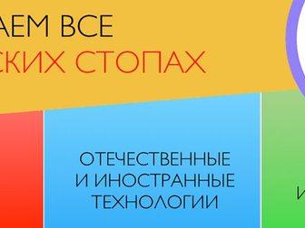 Скачать бесплатно foto Разное Детская ортопедическая обувь в Москве, 39784288 в Москве