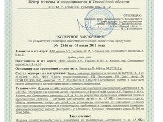Просмотреть фото  Матрасики для купания младенцев оптом от производителя, 39809559 в Москве