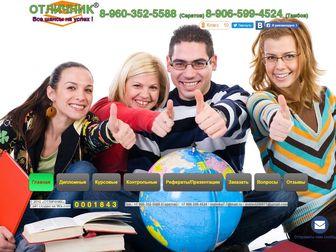 Скачать бесплатно foto Курсовые, дипломные работы Авторское выполнение дипломных, диссертационных, курсовых 45984452 в Тамбове