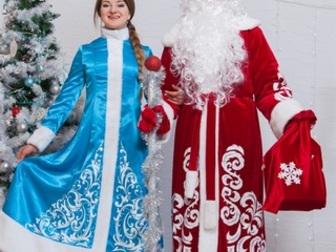 Увидеть фотографию  Дед Мороз и Снегурочка на дом (Саратов, Энгельс) 68419109 в Саратове