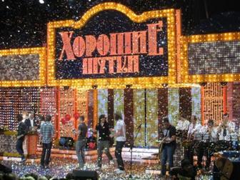 Скачать фото  Аренда гримерных столов, напольных зеркал, вешала, Сцены, трибуны 69092897 в Москве
