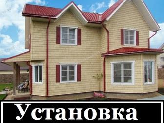 Смотреть фото Ремонт, отделка Установка сайдинга-рассмотрим все варианты 69659957 в Владимире