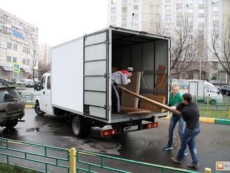 Скачать бесплатно фото  Грузоперевозки по России , Грузоперевозки из Казани 69675717 в Москве