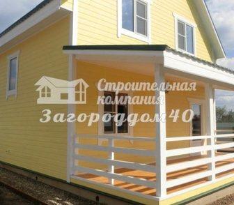 Изображение в Загородная недвижимость Загородные дома Продается дача по Киевскому и Минскому шоссе в Москве 2890000