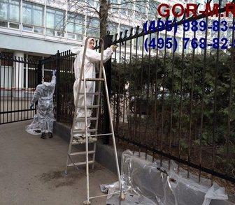 Изображение в Прочее,  разное Разное Промышленные альпинисты компании Гор выполнят в Москве 30