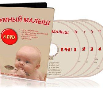 Фото в   Это просто клад, для родителей, которые понимают в Москве 790