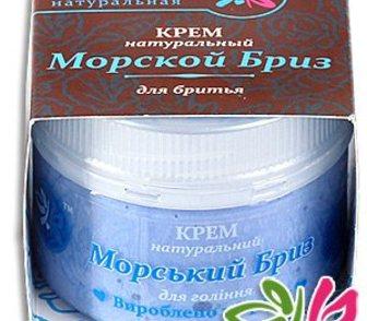 Фотография в Красота и здоровье Косметика Крем для бритья Роза (специально для женщин) в Москве 185