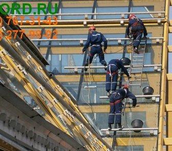 Изображение в Услуги компаний и частных лиц Разные услуги Закажите услуги по уборке помещений, как в Москве 100