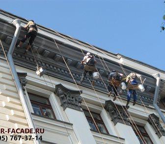 Фото в Услуги компаний и частных лиц Разные услуги Выполним окраску фасадов зданий в Москве в Москве 50