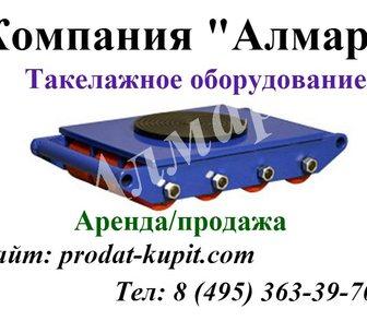 Фото в Строительство и ремонт Разное Компания Алмар  Предлогаем широкий выбор в Москве 1