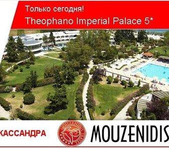 Изображение в   Элегантный пятизвездочный отель, входящий в Москве 0