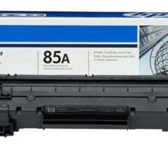 ����������� � ���������� ������������� ��� �����������, ��������� HP 85A �������� (ce285a)   ��� ������: ��������� � ������ 1�290