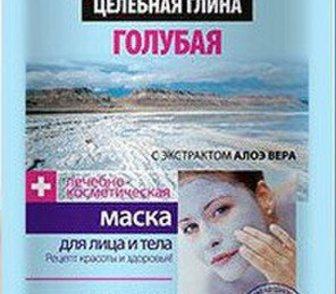 Изображение в Красота и здоровье Разное Голубая глина - главный секрет клеопатры! в Москве 0