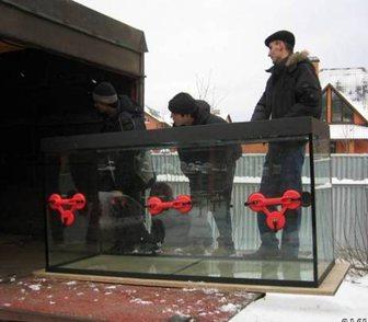 Foto в Рыбки (Аквариумистика) Купить аквариум продам аквариум, газель удлиненная частник в Москве 300