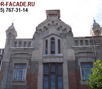 Изображение в Услуги компаний и частных лиц Разные услуги Профессиональное оказание промальп услуг. в Москве 25