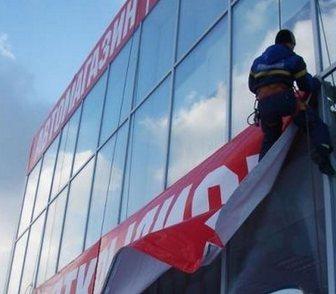 Изображение в Услуги компаний и частных лиц Разные услуги Профессиональные промышленные альпинисты в Москве 120