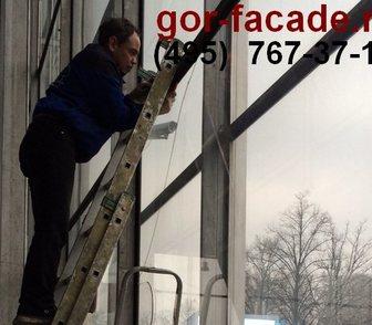 Фото в Услуги компаний и частных лиц Разные услуги Монтаж балконного остекления, остекление в Москве 200