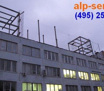 Изображение в Услуги компаний и частных лиц Разные услуги Выполним промышленные высотные работы любой в Москве 1000