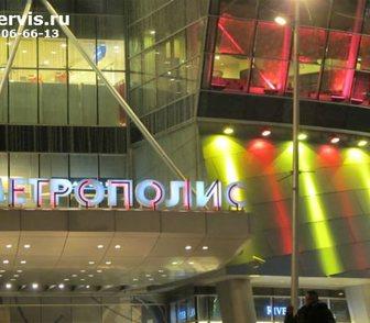 Фотография в Услуги компаний и частных лиц Разные услуги Оказываем услуги по монтажу электрического в Москве 40