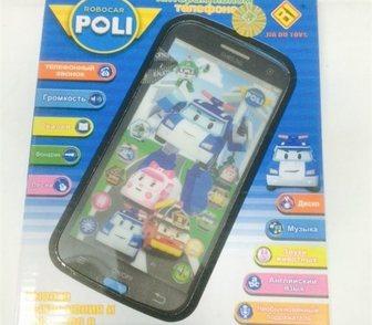 Фотография в Для детей Детские игрушки Распродаем интерактивный мобильный смартфон в Москве 700