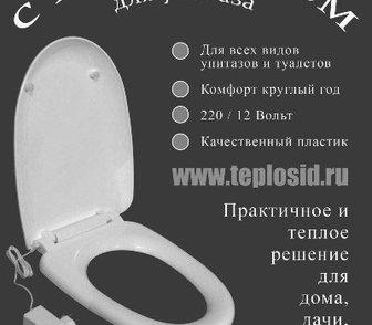 Изображение в Мебель и интерьер Мебель для ванной Теплая сидушка унитаза позволяет сохранить в Москве 8990