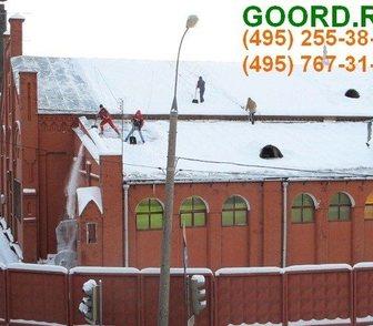 Фотография в   Очистим кровлю от снега и наледи методом в Москве 25