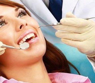 Фотография в Красота и здоровье Разное В поисках стоматологической клиники с хорошей в Москве 0