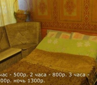 Фотография в Недвижимость Аренда жилья Сдается почасово или посуточно комната эконом-класса в Москве 1300