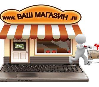Фотография в   Удобный для пользования, продающий Ваши товары в Москве 20000