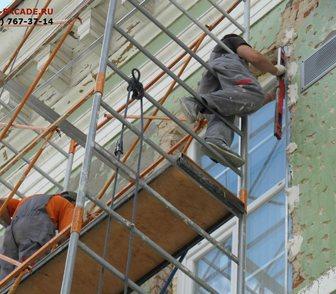 Фото в Услуги компаний и частных лиц Разные услуги Компания ГОР-Фасад выполнит штукатурку фасадов в Москве 30