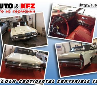 ����������� � ���� ������� ���� � �������� Lincoln Continental Converible, kabriolet � ������ 1