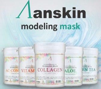 Изображение в   Anskin – южнокорейская торговая марка, которая в Москве 480