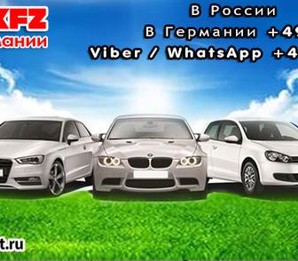 Фото в   Вы не знаете, какой именно купить автомобиль, в Москве 0