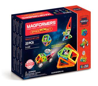 Изображение в Для детей Детские игрушки Космический конструктор для любителей звездного в Москве 4150