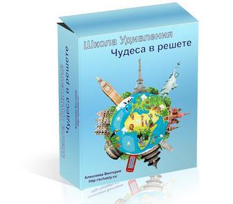Изображение в   Современные дети все меньше обращают внимания в Москве 750