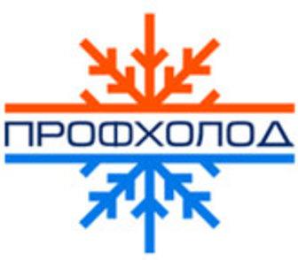 Фото в   Компания ПрофХолод является производственным в Москве 100