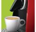 Фото в   Аппарат для приготовления элитных: кофе, в Минске 2500000