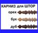 Фотография в   ООО МАЕРСС - стройматериалы с доставкой по в Москве 200
