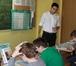 Foto в Образование Школы Приглашаем всех ребят на новый учебный год в Москве 30000