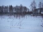 Фотография в   Продаётся красивый земельный участок в современном в Можайске 837396