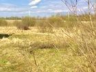 Скачать бесплатно фото Земельные участки Участок в деревне Кукарино недорого, собственник 40075155 в Можайске