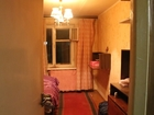 Продается трехкомнатная квартира в Можайске на улице 20 янва