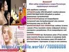 Скачать бесплатно foto  Ищу бизнес партнера в Армель Можга 39253881 в Можге