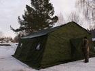 Уникальное foto Товары для туризма и отдыха Армейская палатка Берег-30М2 6, 75м*6, 0 м*3, 0, (2х слойная) 30890098 в Мурманске