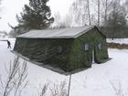 Смотреть foto Товары для туризма и отдыха Армейская палатка Берег-30М2 6, 75м*6, 0 м*3, 0, (2х слойная) 30890098 в Мурманске