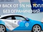 Новое фотографию Разное Размеcтим рекламное объявление на множество досок объявлений 34491636 в Мурманске