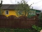 Смотреть изображение Дома Продам дом с участком вТверской области 68960667 в Мурманске